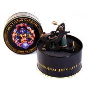 mrtattoo-ink-rotary-machine-22